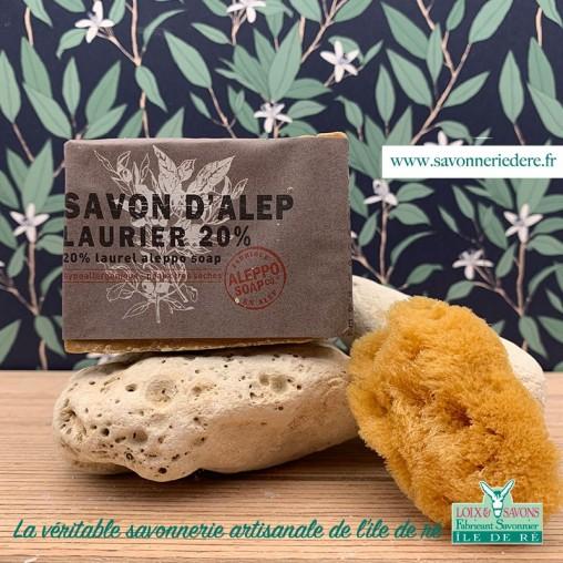 Savon d'Alep 20% de laurier 200g savonnerie de ré de l'ile de ré