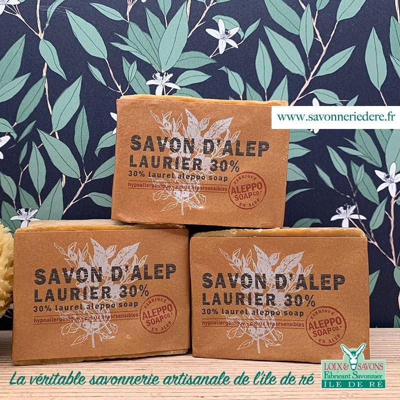 Lot de 3 savons d'Alep 30% de laurier 200g savonnerie de ré de  l'ile de ré
