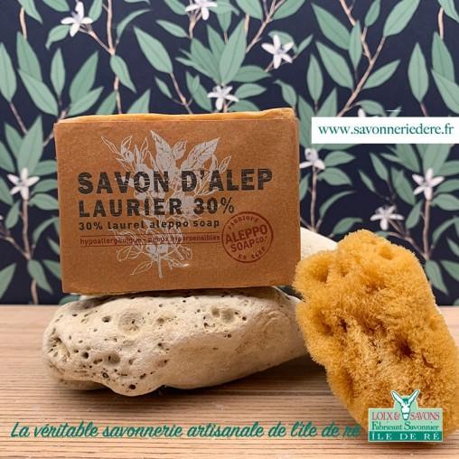 Savon d'Alep 30% de laurier 200g savonnerie de ré de l'ile de ré